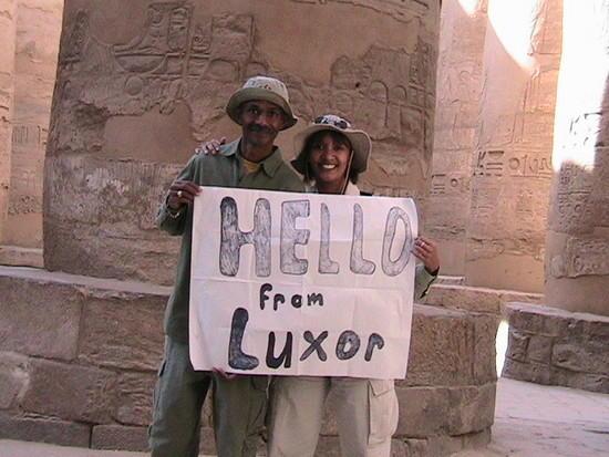 egypt-_2005.1135143000.img_0350